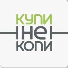 МКК «Купи не копи»