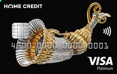Кредитная карта с пользой Platinum